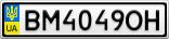 Номерной знак - BM4049OH
