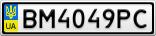 Номерной знак - BM4049PC