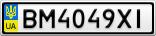 Номерной знак - BM4049XI