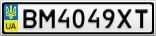 Номерной знак - BM4049XT