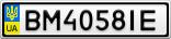 Номерной знак - BM4058IE