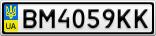 Номерной знак - BM4059KK