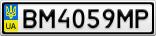 Номерной знак - BM4059MP