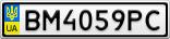 Номерной знак - BM4059PC