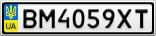 Номерной знак - BM4059XT