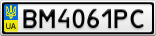 Номерной знак - BM4061PC