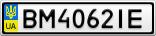 Номерной знак - BM4062IE
