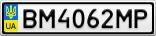 Номерной знак - BM4062MP