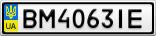 Номерной знак - BM4063IE