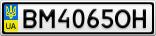 Номерной знак - BM4065OH