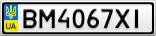 Номерной знак - BM4067XI