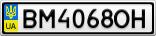 Номерной знак - BM4068OH