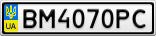 Номерной знак - BM4070PC