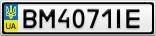 Номерной знак - BM4071IE