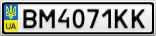 Номерной знак - BM4071KK