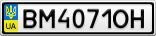Номерной знак - BM4071OH