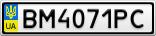 Номерной знак - BM4071PC