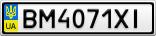 Номерной знак - BM4071XI