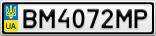 Номерной знак - BM4072MP