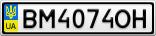 Номерной знак - BM4074OH