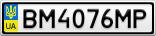Номерной знак - BM4076MP