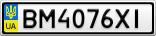 Номерной знак - BM4076XI