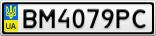 Номерной знак - BM4079PC