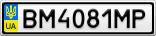 Номерной знак - BM4081MP