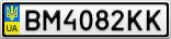 Номерной знак - BM4082KK