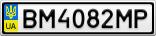Номерной знак - BM4082MP