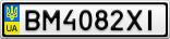 Номерной знак - BM4082XI