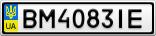 Номерной знак - BM4083IE
