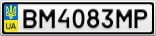 Номерной знак - BM4083MP