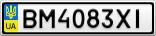 Номерной знак - BM4083XI
