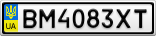 Номерной знак - BM4083XT