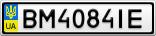 Номерной знак - BM4084IE