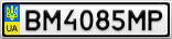 Номерной знак - BM4085MP