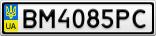 Номерной знак - BM4085PC