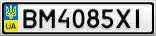 Номерной знак - BM4085XI