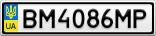 Номерной знак - BM4086MP