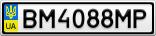 Номерной знак - BM4088MP
