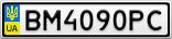 Номерной знак - BM4090PC