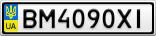 Номерной знак - BM4090XI