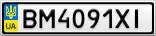 Номерной знак - BM4091XI