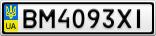 Номерной знак - BM4093XI