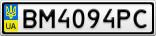 Номерной знак - BM4094PC