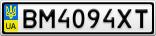 Номерной знак - BM4094XT