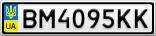 Номерной знак - BM4095KK