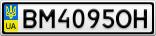 Номерной знак - BM4095OH