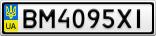 Номерной знак - BM4095XI